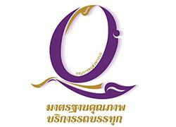q-mark-new1
