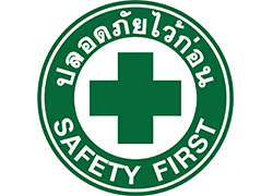 safety-new1